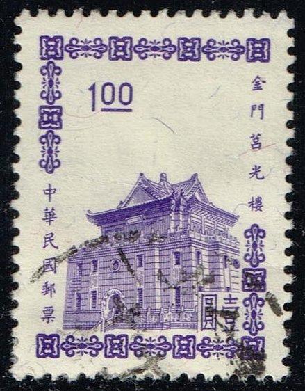 China ROC #1398 Chu Kwang Tower; Used (0.25)