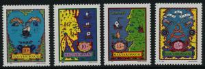 Hungary 3338-41 MNH Expo 92, Discovery of America, Columbus, Ship, Map
