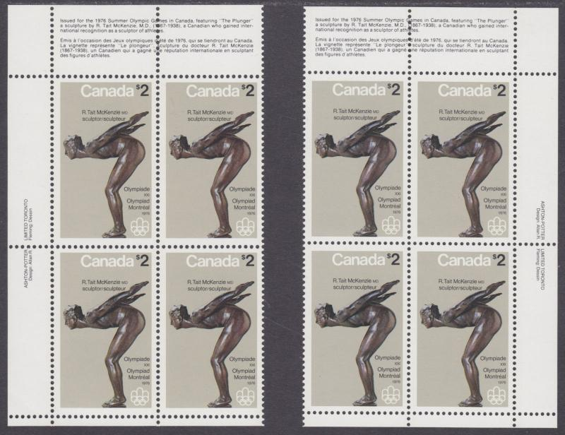 Canada Sc 656-657 MNH. 1975 Olympic Sculptures, Matched Plate Blocks