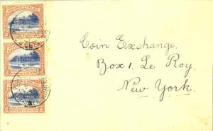 Trinidad 2c Agricultural College (3) 1935 G.P.O. Port of Spain, Trinidad to L...