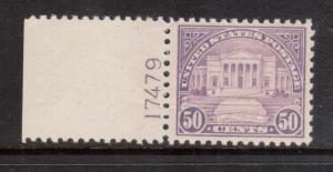 USA #570 VF/NH Plate Single
