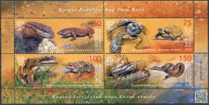 Kyrgyzstan 2019. Kyrgyz Red Book. Reptiles and Amphibians (MNH OG) M/S