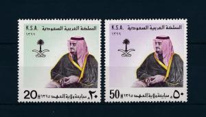 [51702] Saudi Arabia 1979 Crown prince Fahd MNH