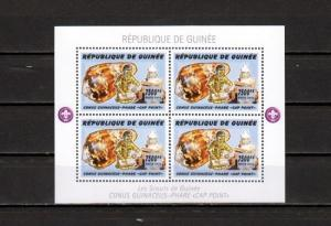 Guinea, 2006 issue. Scouts & Sea Shells, 7500 values, sheet of 4.