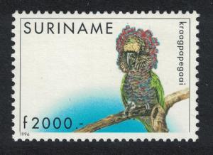 Suriname Hawk-headed Parrot Bird 1v SG#1665