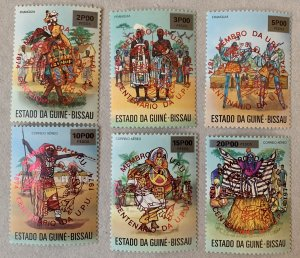 Guinea-Bissau scarce 1976 red overprint UPU, MNH. Scott 362-362E, CV 95 euros