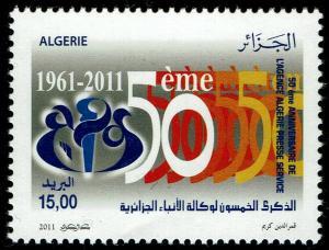 Algeria #1535  MNH - Algerian Press Service (2011)