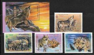 Mongolia 2409-13 Wolves Mint NH