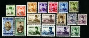 Egypt Stamps # 299-316 VF OG LH Catalog Value $109.00