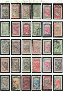 French Colonies Madagascar mint & used collection