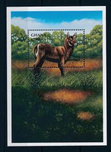 [30189] Ghana 2000 Wild Animals Mammals Waterbuck MNH Sheet