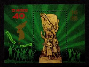North Korea - Mint Souvenir Sheet Scott #2504 (Liberation Monument)