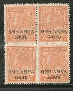 India Travancore Cochin State 1An O/p on 2ch King SG 4 /Sc 4 BLK/4 MNH