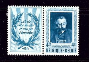 Belgium B521 MH 1952 issue with label