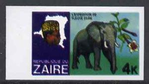 Zaire 1979 River Expedition 4k Elephant imperf proof with...