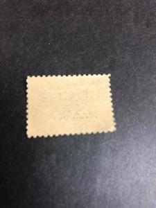 WS1 War Savings Stamp Very Fine Mint Never Hinged