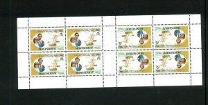 Wholesale Lot Prince Charles & Diana Wedding #'465 Mini Sheet of 8. Cat.50.40