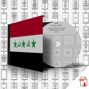 IRAQ STAMP ALBUM PAGES 1923-2011 (277 PDF digital pages)