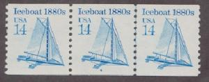 US #2134 Iceboat MNH PNC3 Plate #4