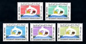 [91701] Jordan 1980 Hedschra Mosque Kaaba  MNH