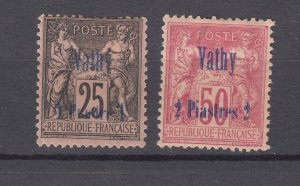 J28805,   1894-1900 france office turkey vathy mh #5-6 ovpt,s check 2 scans