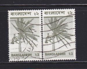 Bangladesh 104 Pair U Palm Tree