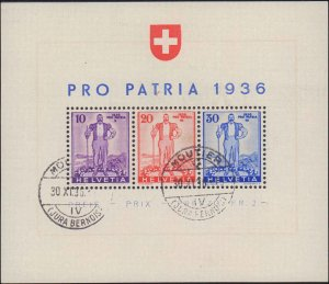 1936 Switzerland #B80, Complete Set, Souvenir Sheet, Used