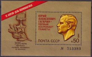 Russia #4928 MNH CV $5.00  (Z4295)