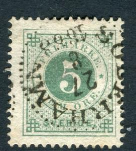 SWEDEN;  1872 classic issue( no posthorn ) fine used 5ore. value, Postmark
