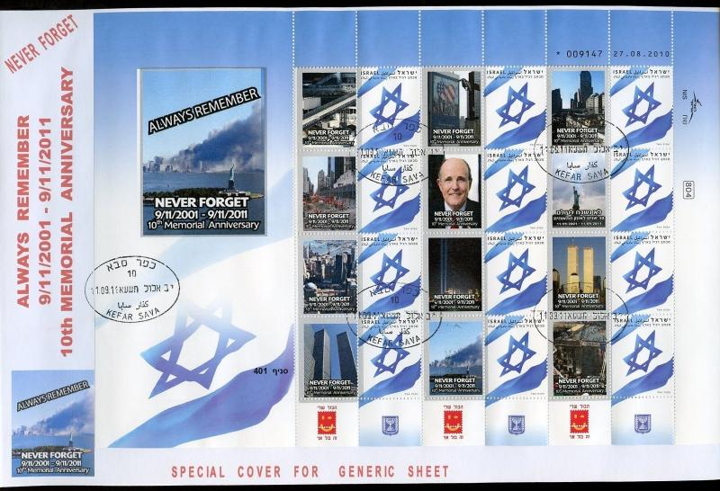 ISRAEL 2011 SEPT 11TH 10th ANNIVERSARY FLAG SHEET ON FIRST DAY COVER