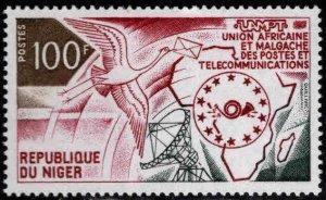 Niger Scott 289 MNH** UPU stamp