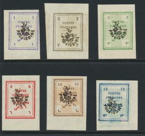PERSIA 1906 PROVISOIRI SET, VF MINT Sc#422-7 (SEE BELOW)