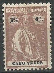 CAPE VERDE, 1922, MH 11/2c, Ceres Scott 148