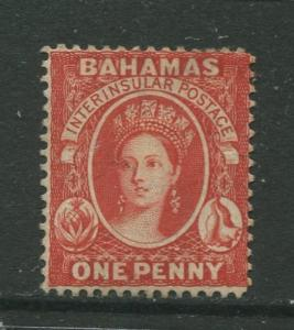 STAMP STATION PERTH Bahamas #16 or 20 QV Definitive Perf.14  MNG Fault