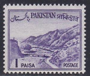 Pakistan # 129a, Type 1, Khyber Pass, Mint NH, Third Cat.