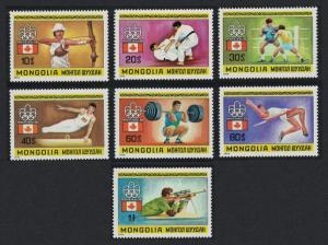 Mongolia Olympic Games Montreal 7v SG#971-977