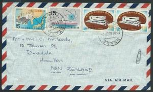 JAPAN 1969 airmail cover to New Zealand nice franking................38537