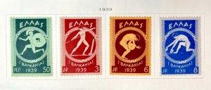 1939 Greece Set #528-531 MH 10th Pan-Balkan Games Hellas