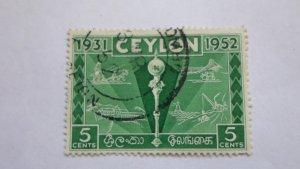 STAMP OF CEYLON USED HINGED SC # 315