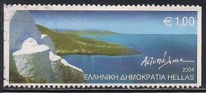 Greece 2171 Used - Island Views