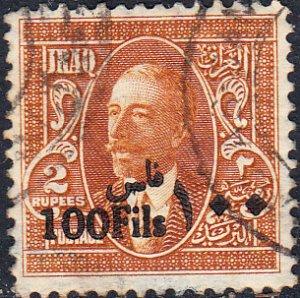 Iraq   #40 Used