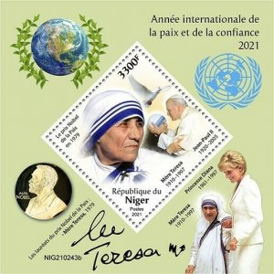 2021/06- NIGER -  PEACE AND TRUST          1V    MNH **