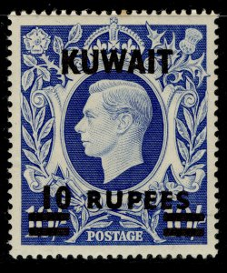 KUWAIT GVI SG73a, 10r on 10s ultramarine, M MINT. Cat £60.