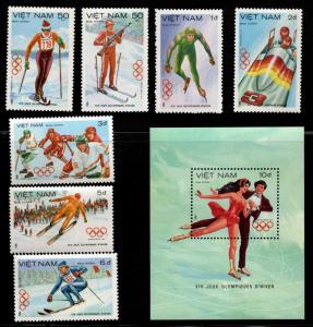 Unified Viet Nam Scott 1351-1358 Unused NGAI set snd souvenir sheet