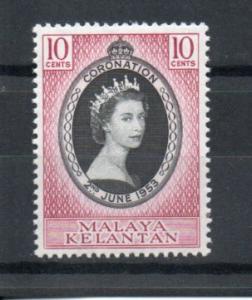 Malaya - Kelantan 71 MNH