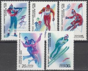 Russia #5627-31    MNH (K365)