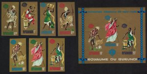 Burundi World's Fair New York 1st series Gold backgrounds 7v+MS Imperforated