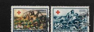 YUGOSLAVIA, RA3-RA4, USED, AIDING THE WOUNDED