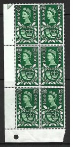 Sg 620 1960 1/3 General Letter Office - Cyl 1 no dot Perf B UNMOUNTED MINT