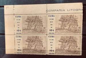 CUBA 1962 SC# E32 West Indies Packed Special Deliver Gutter Sniper Block x 4 MNH